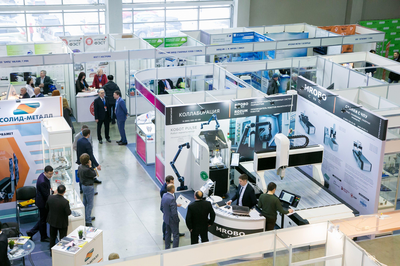 Российский Промышленный Форум 2021 пройдет в гибридном формате